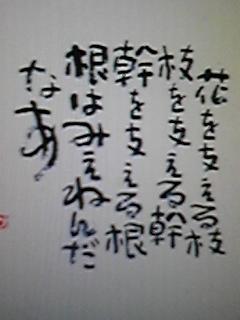 110901_114329_ed.jpg